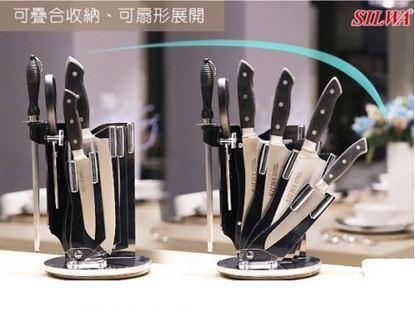 圖片 瑞元-SILWA西華精鍛七件式刀具組