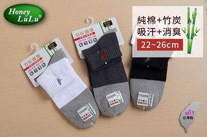 圖片 P108 POLO竹炭超口短氣墊12襪(22-26CM)