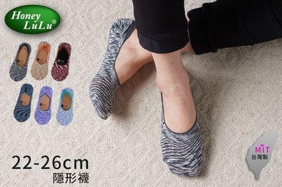 圖片 H545 緞染底囗專利防滑隱形襪 (22-26CM)