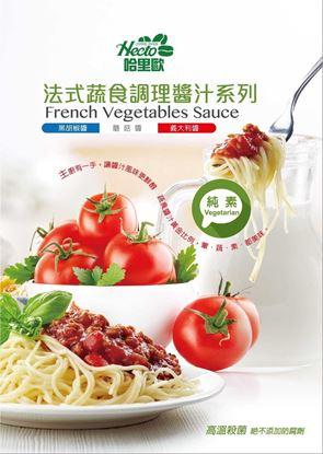圖片 茗澤-歐風黑胡椒醬/蘑菇醬/義大利醬(皆純素)280g瓶