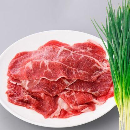 圖片 茗澤-安格斯熟成嫩肩燒肉火鍋片 200g/盒