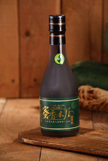 圖片 茗澤-蜜香木瓜酵素 300cc/600cc/禮盒組