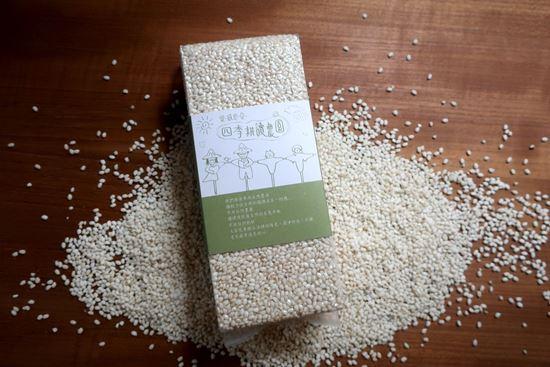 圖片 四季耕讀農園-自然在來米 /圓糯米