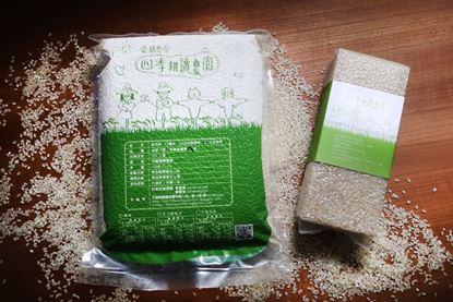 圖片 四季耕讀農園-自然米 (糙米/五分胚芽米/七分白米)