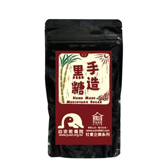 圖片 樸活-柴燒手造原味黑糖 70g/100g/150g/300g