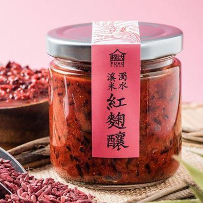 圖片 樸活-手造天然活菌紅麴釀 190g