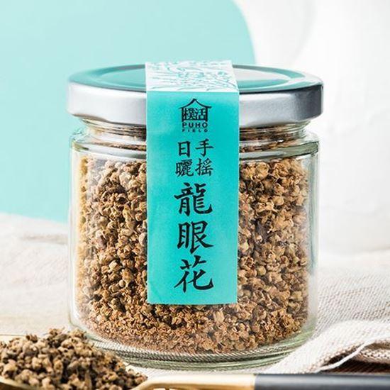 圖片 樸活-龍眼花30g(罐裝)/三角立體茶包4包(盒)