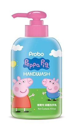 圖片 博寶兒-佩佩豬抑菌洗手乳 300ml