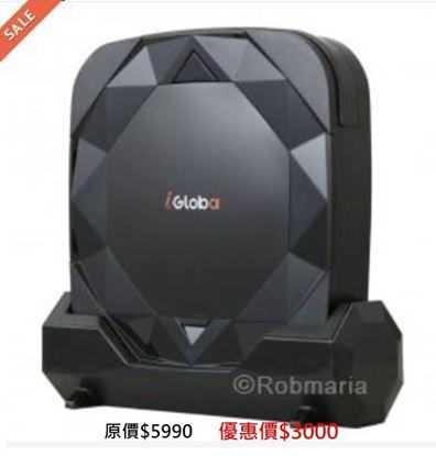 圖片 鎰發實業-IGLOBA Z01鑽石機掃地機器人(贈送濾網一片)