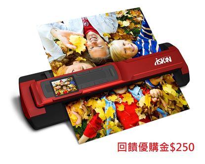 圖片 【年終優惠】iSKEN專業版分離式手持隨身掃描器(型號:T4GD)