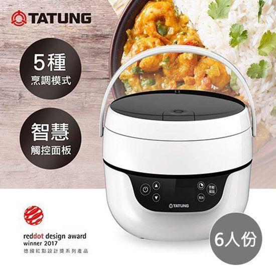 圖片 TATUNG大同   分離式電子鍋(無水鍋) (型號 : TRC-M6EA)