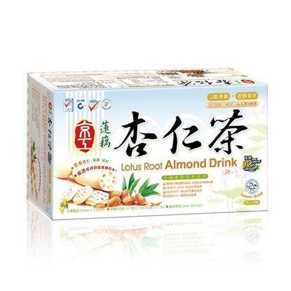 圖片 【京工】減糖蓮藕杏仁茶(10包/30包)