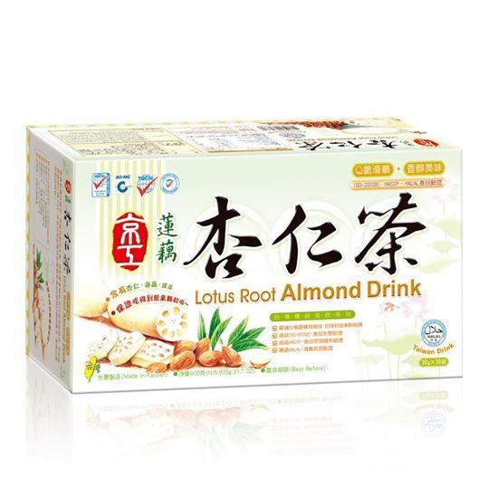 圖片 【京工】蓮藕杏仁茶(5包/10包/30包)