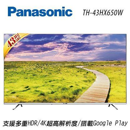 圖片 國際牌43型4K UHD聯網液晶顯示器 TH-43HX650W