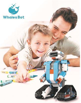 圖片 鯨魚積木機器人 AI Module 1S號 AI程式語言教育機器人