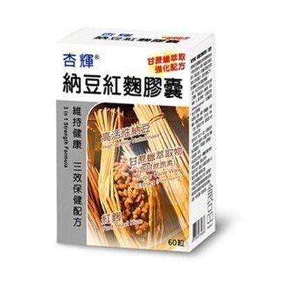 圖片 杏輝 納豆紅麴膠囊/ 60粒